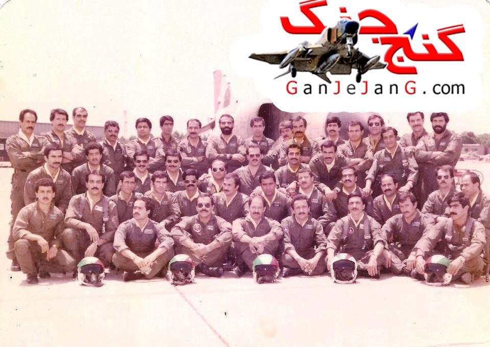 http://www.ganjejang.com/images/g-11.jpg